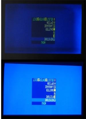 Widok menu przed i po czyszczeniu projektora.